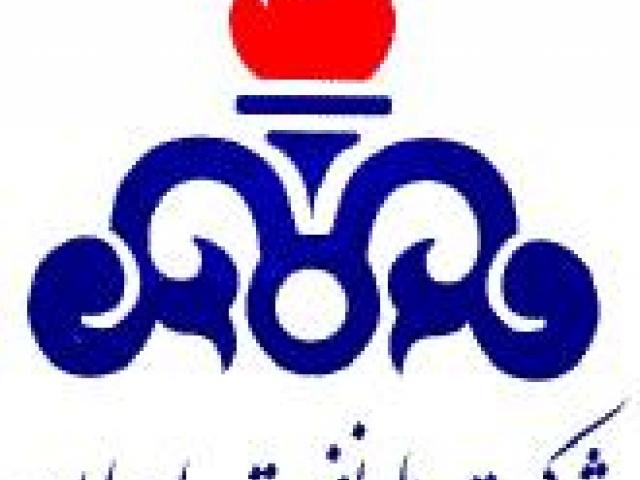 تدوین طرح جامع فناوری اطلاعات شرکت نفت مناطق مرکزی ایران (1391-1390)