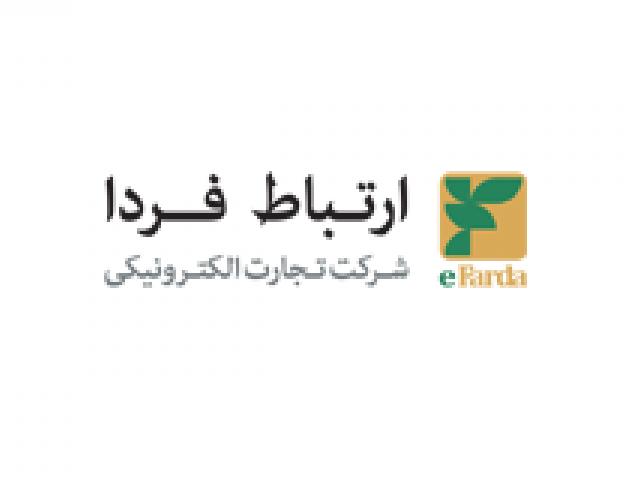 مشاوره انفورماتیکی در ارائه خدمات انفورماتیکی و بانکداری شرکت ارتباط فردا ( -1395)