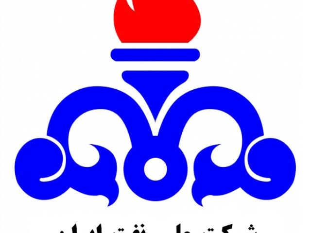 طراحی نظام جامع انفورماتیک شرکت نفت و گاز پارس (1382-1380)
