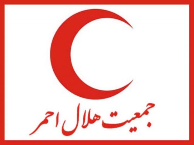 طرح معماری فناوری اطلاعات و ارتباطات جمعیت هلال احمر جمهوری اسلامی ایران (1386-1385)