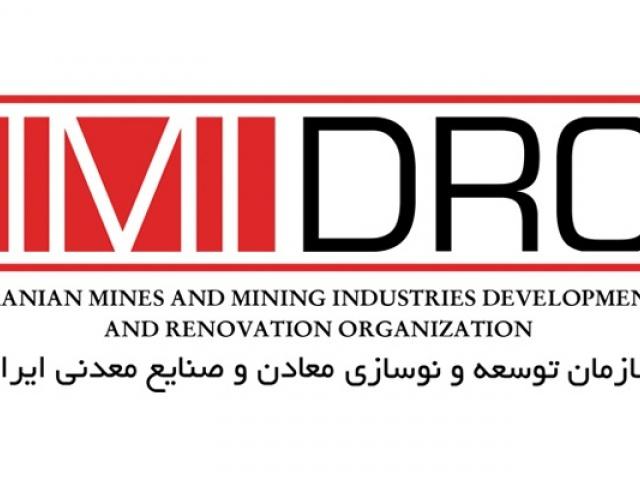 طرح معماری فناوری اطلاعات و ارتباطات سازمان توسعه و نوسازی معادن و صنایع معدنی ایران (ایمیدرو) (1387-1385)