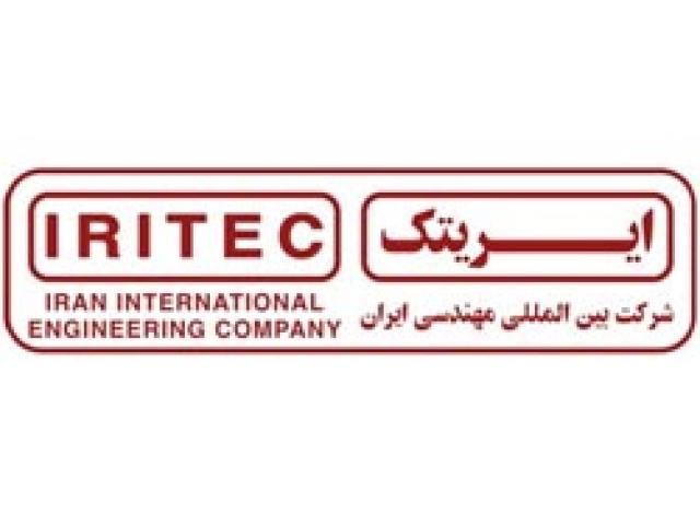 مطالعه و طراحی نظامهای سازمانی و پرسنلی شرکت بینالمللی مهندسی ایران (ایریتک) (1384-1380)