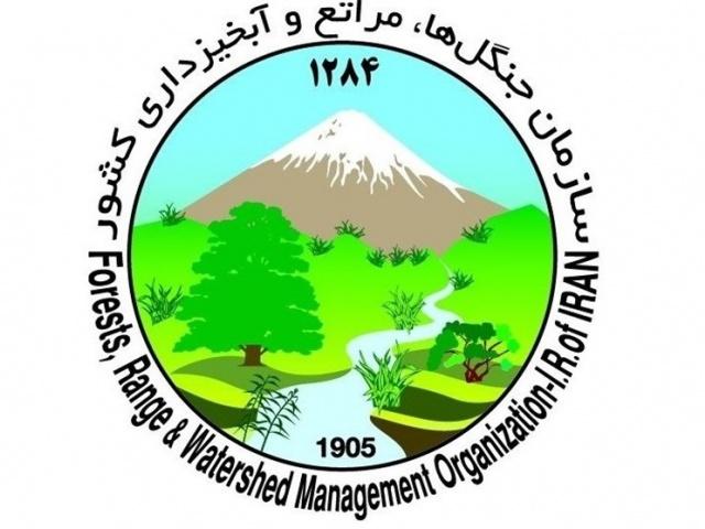 طرح جامع انفورماتیک سازمان جنگلها، مراتع و آبخیزداری کشور (1385-1383)