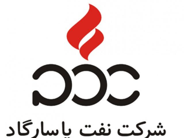 تدوین برنامه جامع فناوری اطلاعات و ارتباطات شرکت نفت پاسارگاد (1386-1385)