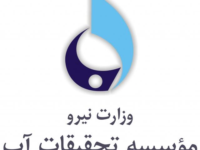 تهیه بانک اطلاعات کشوری و ارتباطات علمی موسسه تحقیقات آب (1391-1390)